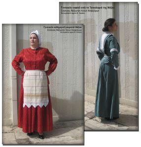 Γυναικεία καθημερινή φορεσιά της Νάξου (αριστερά κάτω) και γυναικείο νυφικό, κατά το προτυπο παλαιού νυφικού από το Τσικαλαριό της Νάξου (δεξιά πάνω). Women everyday costume of Naxos (bottom left) and female dress, modeled on the old wedding dress from Tsikalario Naxos (top right).