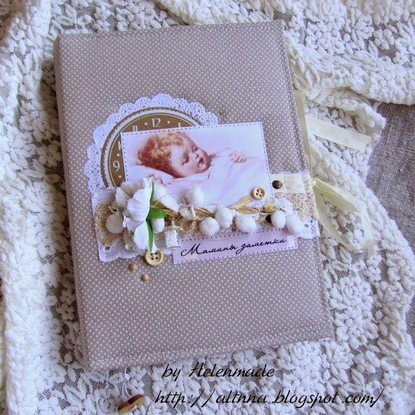 Helenmade: Блокнот для мамы