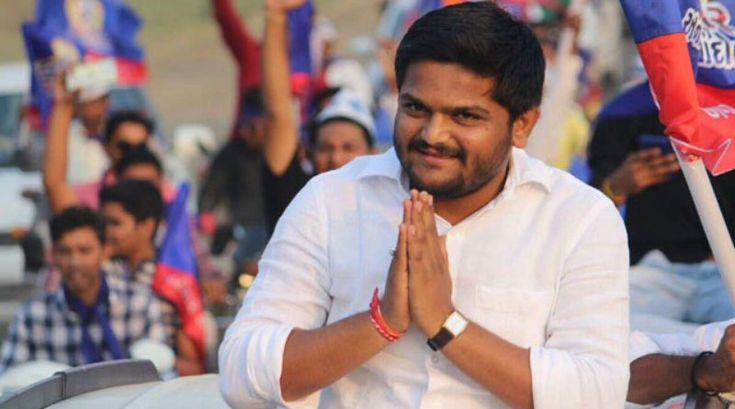 On  Friday, 09th February 2018, Hardik Patel, the Patidar agitation leader met Chief Minister Mamata Banerjee in Kolkata.  Hardik has promised to campaign for Banerjee during the upcoming Lok Sabha elections. He said that we should remain united and fight against those who want to divide our country.