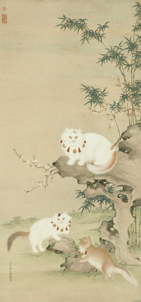 Cats and Bamboo Shen Chen-Lin Ching Dynasty 1644-1912  National Palace Museum cat in ming and ching dynasty paintings