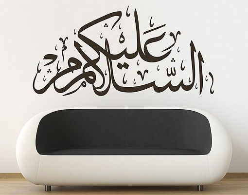 17 best arabic islamic calligraphy wall art images on pinterest assalamu alaikum islamic greeting m4hsunfo