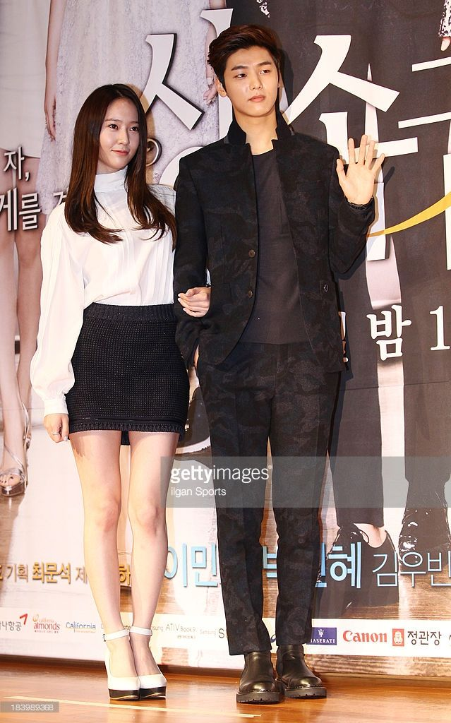Krystal and Kang Min-Hyuk attend the SBS Drama 'The Heirs' press conference at Patio9 on October 7, 2013 in Seoul, South Korea.