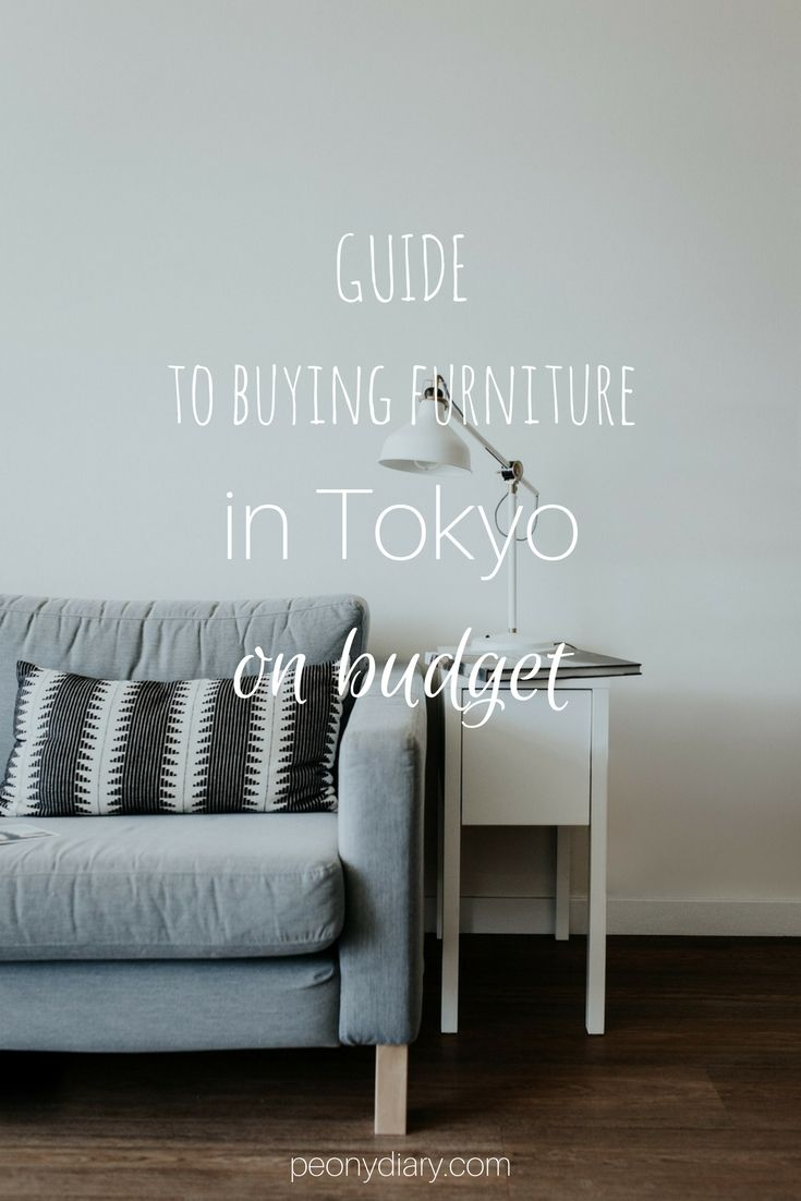 4 places where you can buy without crashing the budget. Japan | Tokyo | Life in Japan | Life in Tokyo | Tips for living in Tokyo | Tips for living in Japan | Where to buy furniture in Tokyo