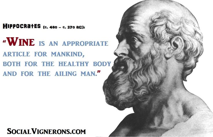 """Wine is an appropriate article for mankind, both for the healthy body and for the ailing man."" Hippocrates (c. 460 – c. 370 BC)"