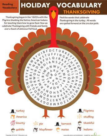 Worksheets: Holiday Word Search: Thanksgiving