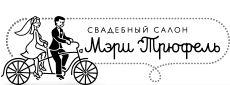 СВАДЬБА В МОСКВЕ — все для подготовки к свадьбе
