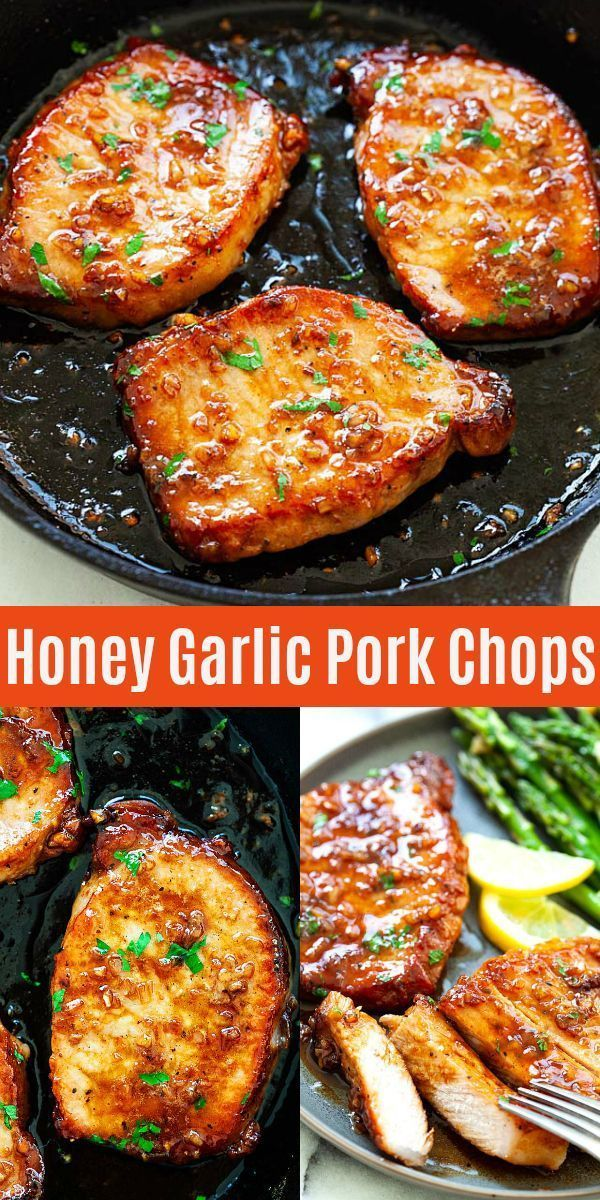 The BEST pork chops you'll ever make, with sticky sweet and savory honey garlic …