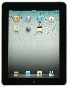 Enter To Win 1 Of 7 Ipads From Coupons (You Can Enter Daily) http://www.samplestuff.com/2012/08/enter-to-win-1-of-7-ipads-from-coupons-com/