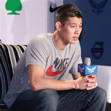 Jeremy Lin with his MIPRO
