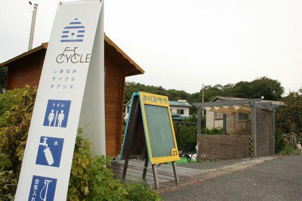 感受清爽的海風吹拂在臉上,體驗豐富的大自然!「しまなみ海道自行車道」 | colocal – Japan Culture & Travel