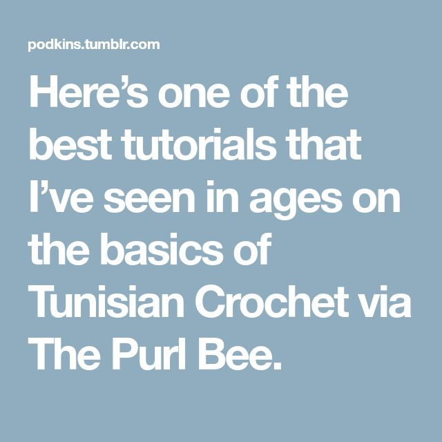 Here's one of the best tutorials that I've seen in ages on the basics of Tunisian Crochet via The Purl Bee.