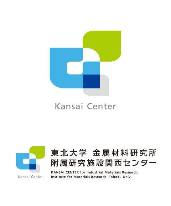 大学研究施設VI:東北大学金属材料研究所附属研究施設関西センターの画像:ロゴ | ロゴマーク | 会社ロゴ|CI | ブランディング | 筆文字 | 大阪のデザイン事務所 |cosydesign.com