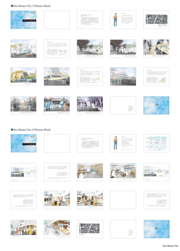 麗しきマチ-Our Home City- Exhibition (Architecture/graphic)  JCD Award 2007,silver prize SDA Award 2007,second prize