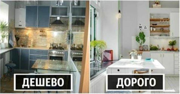 """О каком доме вы мечтаете? Вопрос, который каждый должен задать себе перед покупкой жилья, ремонтом или даже поиском съемной квартиры. Вкусы у всех разные, поэтому как говорится """"что русскому здорово, то немцу смерть"""". Но, каким бы не был ваш любимый стиль интерьера, хочется видеть домуютным и стильным одновременно. Таким, чтобы не стыдно было пригласить друзей. …"""