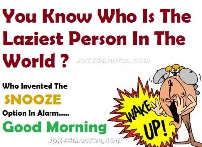 Funny Good Morning Quotes (15)