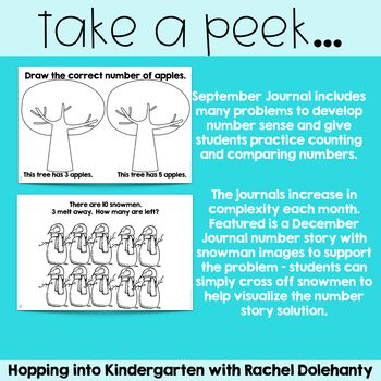 Kindergarten Math Journals - for the entire year