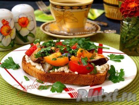 Подсушенные ломтики хлеба смазать сырной начинкой, сверху выложить смесь баклажанов с помидорами. Посыпать измельчённой петрушкой. Аппетитные, невероятно вкусные бутерброды с баклажанами, помидорами и сыром можно подать к чаю, кофе или перекусить просто так.
