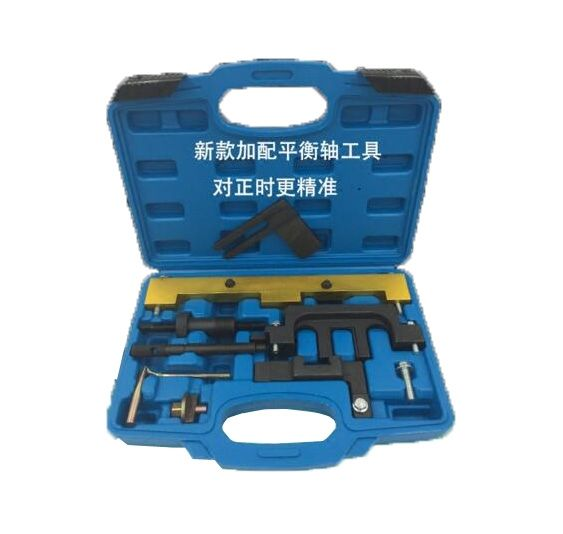91.00$  Watch now - http://ali62j.worldwells.pw/go.php?t=32512163332 - MADE IN TAIWAN Car Garage Tools  8 PCS For BMW N42 N46 318I 320I 316I E87 E46 E60 E90 Engine Camshaft Timing Locking Tool 91.00$