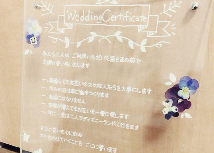 透明なアクリル板で作る結婚証明書の魅力まとめ