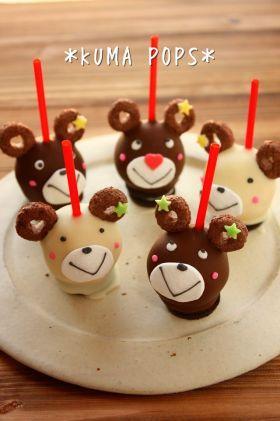 「HMでもくまちゃんケーキポップス」SAO   お菓子・パンのレシピや作り方【corecle*コレクル】
