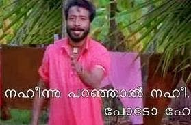120 best Malayalam Comments images on Pinterest