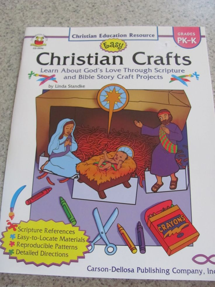20 best kids christian art images on pinterest bible for Easy christmas crafts for kids religious