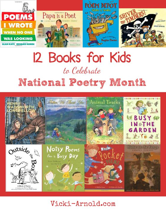 12 Poetry Books for Kids - have your kids read some poetry for their summer reading programs!