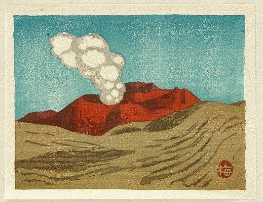 Umetaro Azechi 1902-1999 - Mt. Aso - artelino Art Auctions.