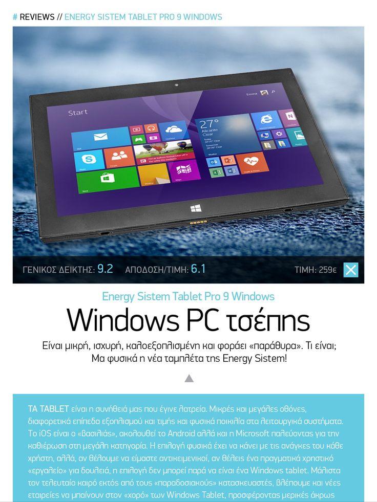 Energy Sistem Tablet Pro 9 Windows #Tech Matrix | Φεβρουάριος 2015 https://itunes.apple.com/us/app/tech-matrix/id808683184?ls=1&mt=8 | https://play.google.com/store/apps/details?id=com.magplus.techmatrix