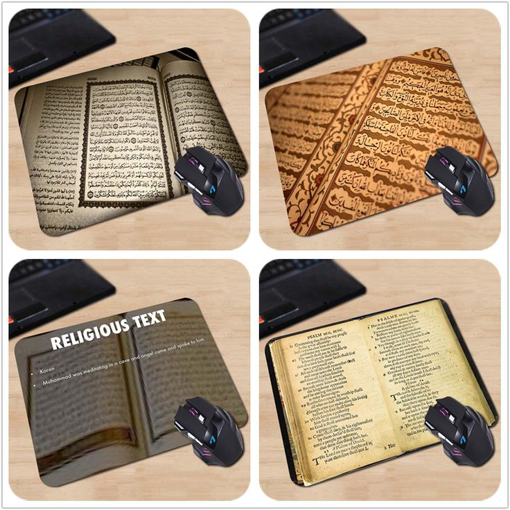 the religious text islam holy quran arabic mouse mat durable silicone computer make your own