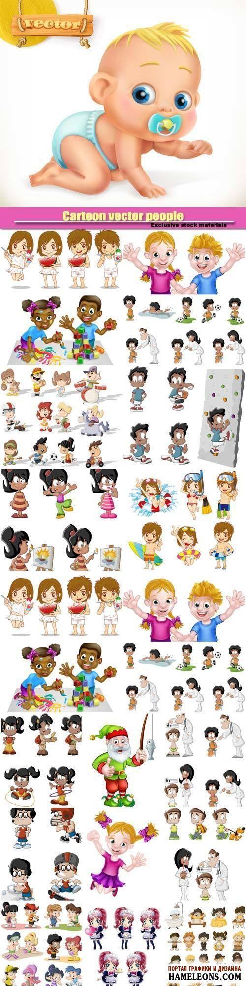 Веселые мальчики, девочки - иллюстрации детей в векторе | Cartoon vector people, boy and girl
