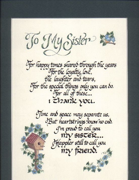 poems for sisters | to my sister a heartfelt gift for your special sister