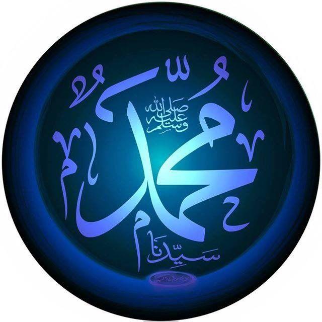DesertRose,;;سيدنا ونبينا محمد صلى الله عليه وسلم,;,