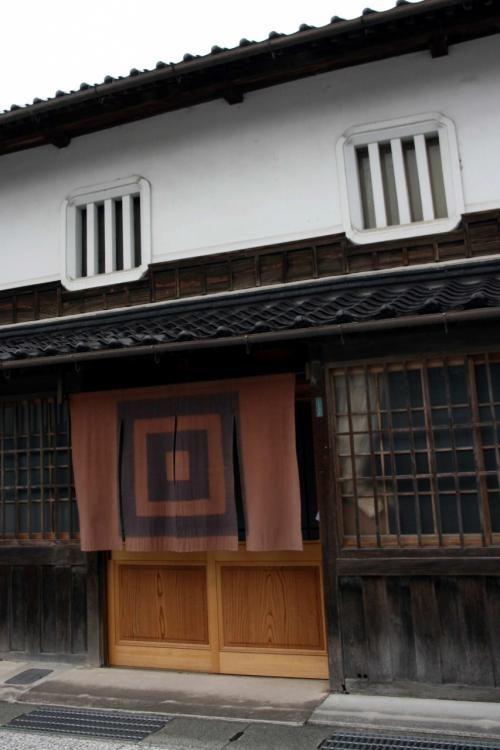 Kyoto Noren (curtain)