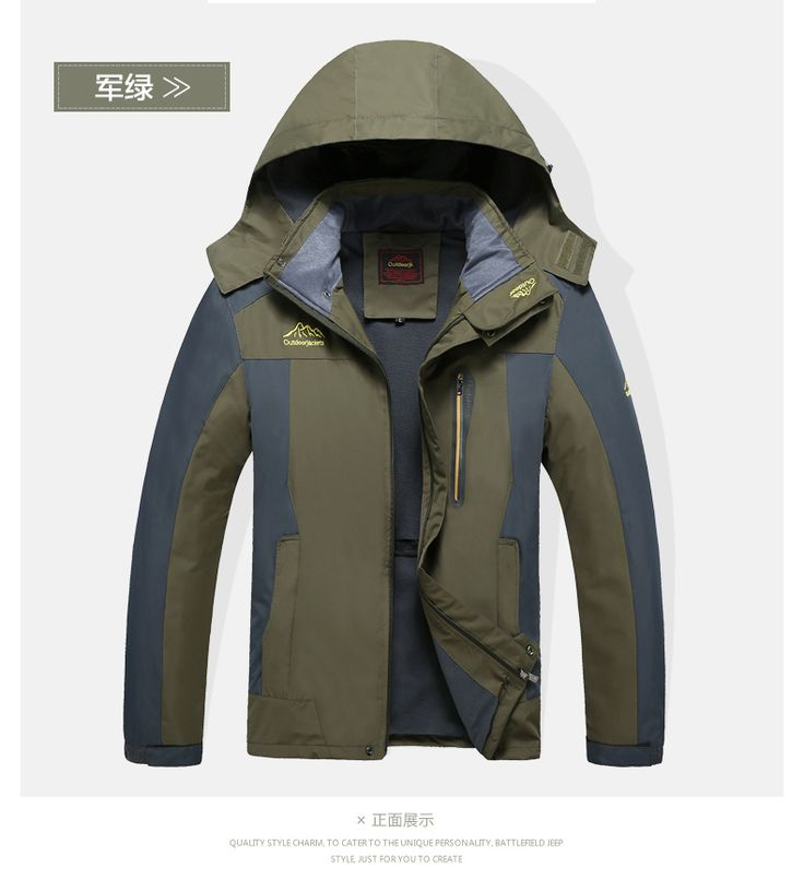 2016 new arrival men's autumn outerwear extra large   submachine plus size Youth recreational coat jacket     Tag a friend who would love this!     FREE Shipping Worldwide     Get it here ---> http://onlineshopping.fashiongarments.biz/products/2016-new-arrival-mens-autumn-outerwear-extra-large-submachine-plus-size-youth-recreational-coat-jacket/
