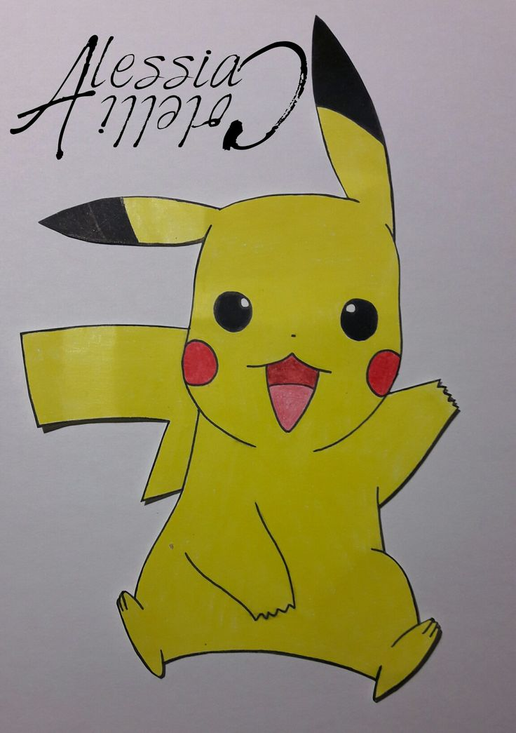 #pikachu #pokemon #drawing