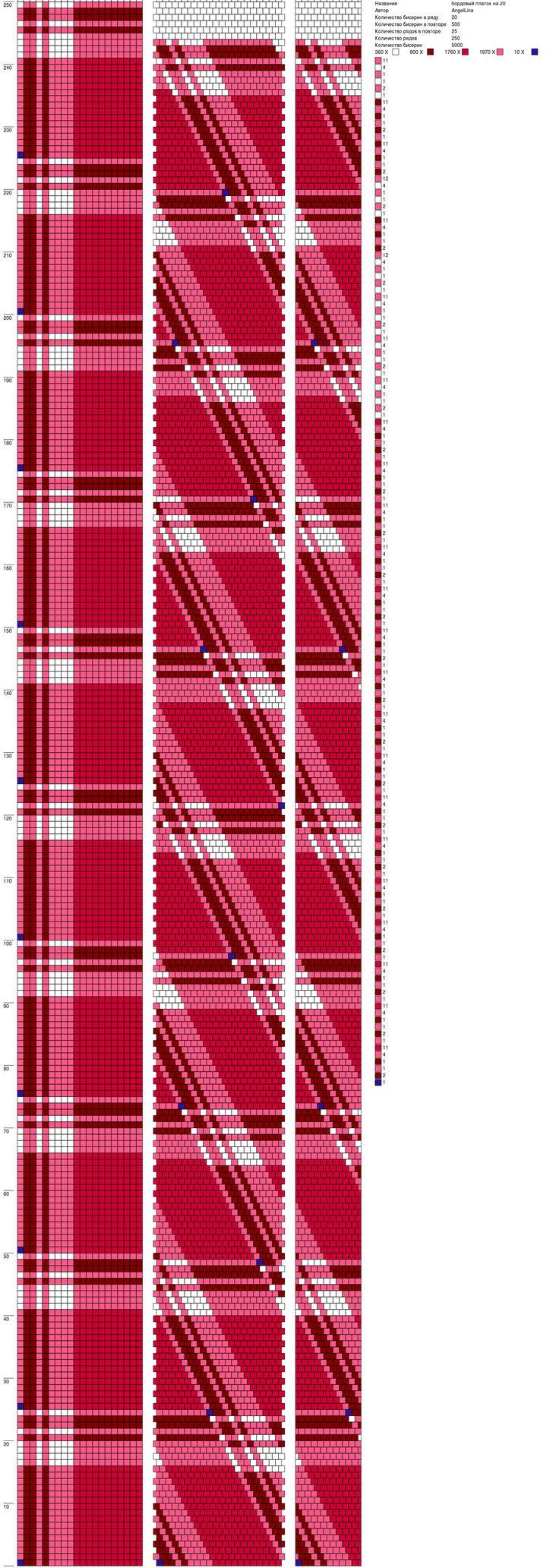бордовый платок на 20.png