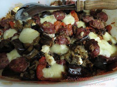 Ζουζουνομαγειρέματα: Σαγανάκι με λουκάνικο, μελιτζάνα, ντομάτα και λαδο...
