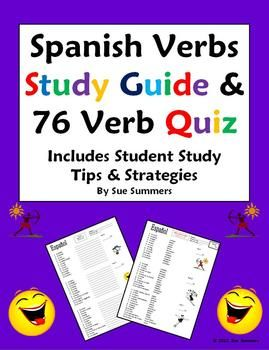 Verbs: Study Guide Flashcards | Quizlet