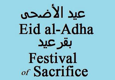 Eid al Adha; Islamic Religious Observance; October 15-18; Islamic Festival of Sacrifice. The day after Arafat, the most important day in Hajj ritural.  A three-day festival recalling Abraham's willingness to sacrifice his son in obedience to Allah.