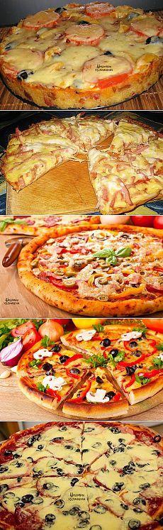 пицца-3 моментальных