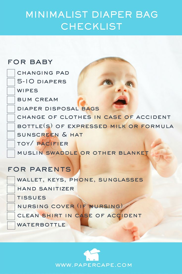 new parent advice // baby instruction manual // parent advice checklist // baby's first year // tips for new parents // diaper bag checklist // minimalist diaper bag // diaper bag essentials // diaper bag packing list // diaper bag must haves