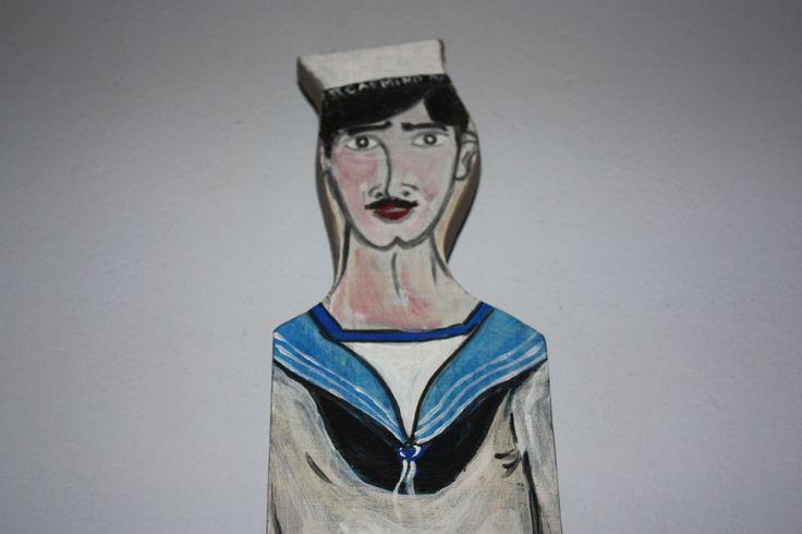 ναυτης