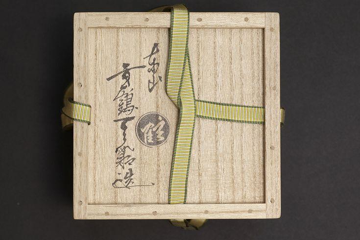 Работы | MichiShaku живописца Shichiruido Ten 谿 официальный сайт