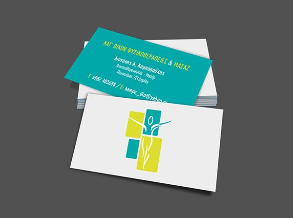 Physiotherapist Business Card