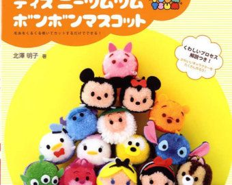 Niedliche Pom Pom Tiere durch Trikotri Japanisches von pomadour24