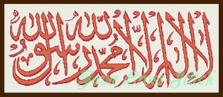 Free XS Pattern: Kalimat Tauhid Calligraphy