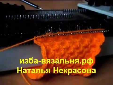 Узор вязания на машине № 61 - YouTube