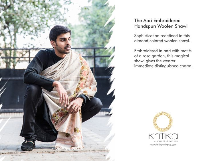 THE AARI EMBROIDERED HANDSPUN WOOLEN SHAWL. Sophistication redefined in this almond colored woolen shawl. Embroidered in aari with motifs of a rose garden, this magical shawl gives the wearer immidieate distinguished charm.  Connect on +91 9820530692 / 9820530664 or mail on sonal@kritikauniverse.com  #kritikauniverse  #embroidered  #handspun  #woolen  #shawl