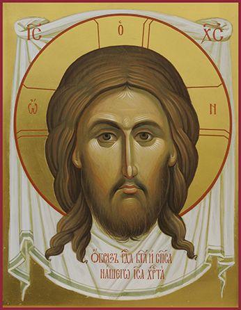 Ново-Тихвинский женский монастырь: Спаситель